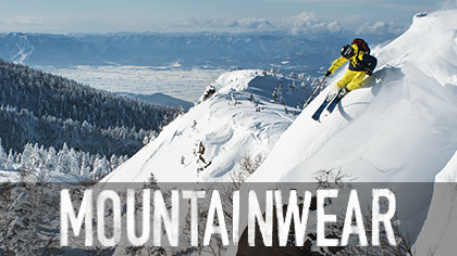 promobox-mountainwear